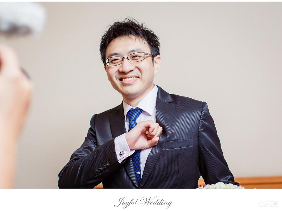 士傑&瑋凌 婚禮記錄_00028