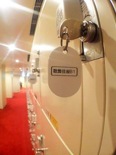 歌舞伎座 13/11/18 地下ロッカー