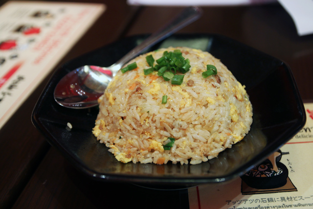 Fried rice filled with chashu