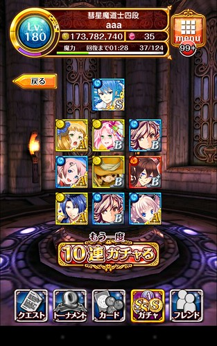 2014-01-01 00.18.28