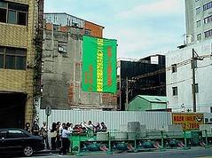 天馬茶房原址已遭都更,取自維基百科