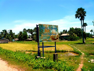Roadside sign, Kampot, Cambodia