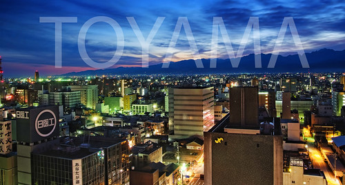 My Fond Memories – Toyama, Center of Japan...