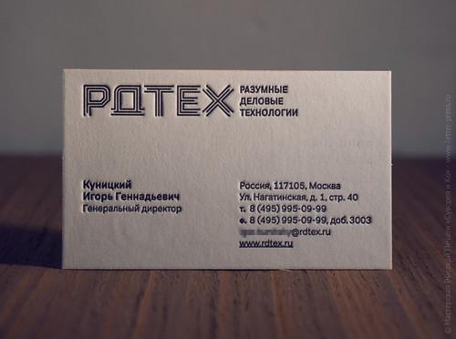 RD-TEX2014-3