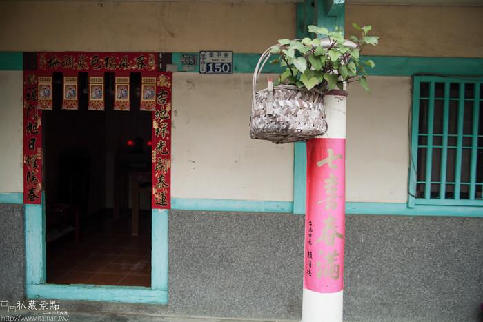 台南私藏景點--學甲寮平和里 X 蜀葵、小麥、羊群、老厝群 (31)