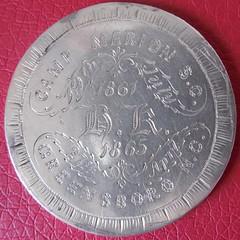 Camp Marion SC coin obverse