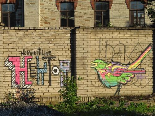 Telliskivi streetart