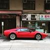Classic Ferrari 308