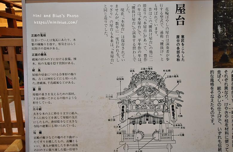 日本秋田米棒花輪囃子05