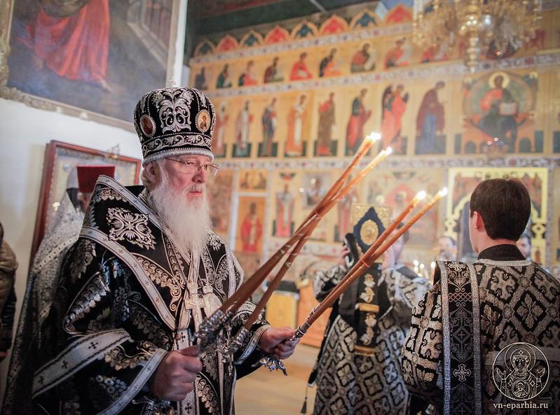 церковь филиппа апостола великий новгород расписание богослужений Центральная