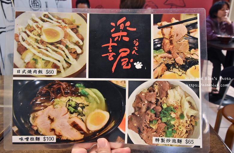 大里美食小吃樂喜屋關東煮拉麵11