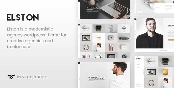 Elston WordPress Theme free download