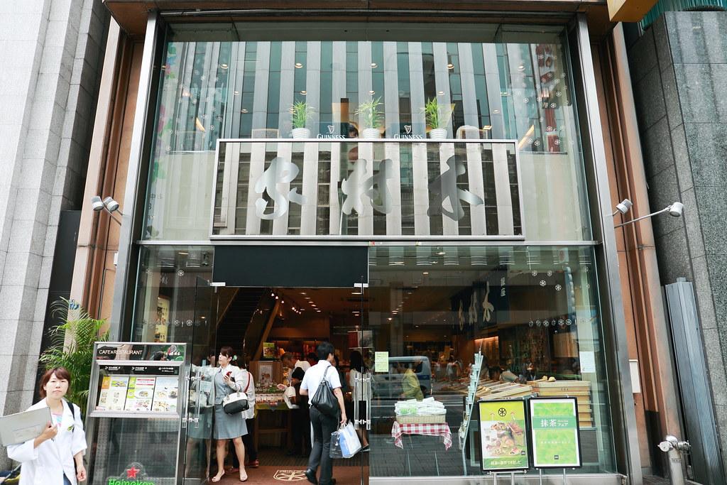 2013 Tokyo Food_213