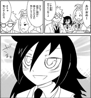 Watamote_vol4_096p