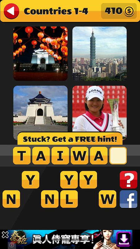 Taiwan !!