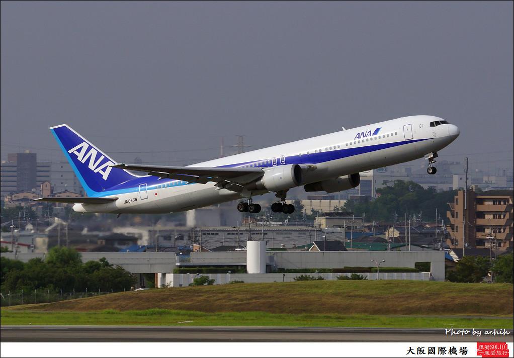 All Nippon Airways - ANA JA8569-003