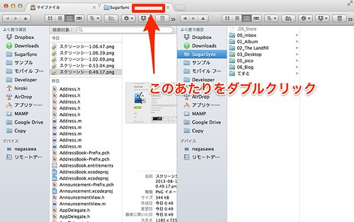 スクリーンショット_2013-08-19_1.12.17