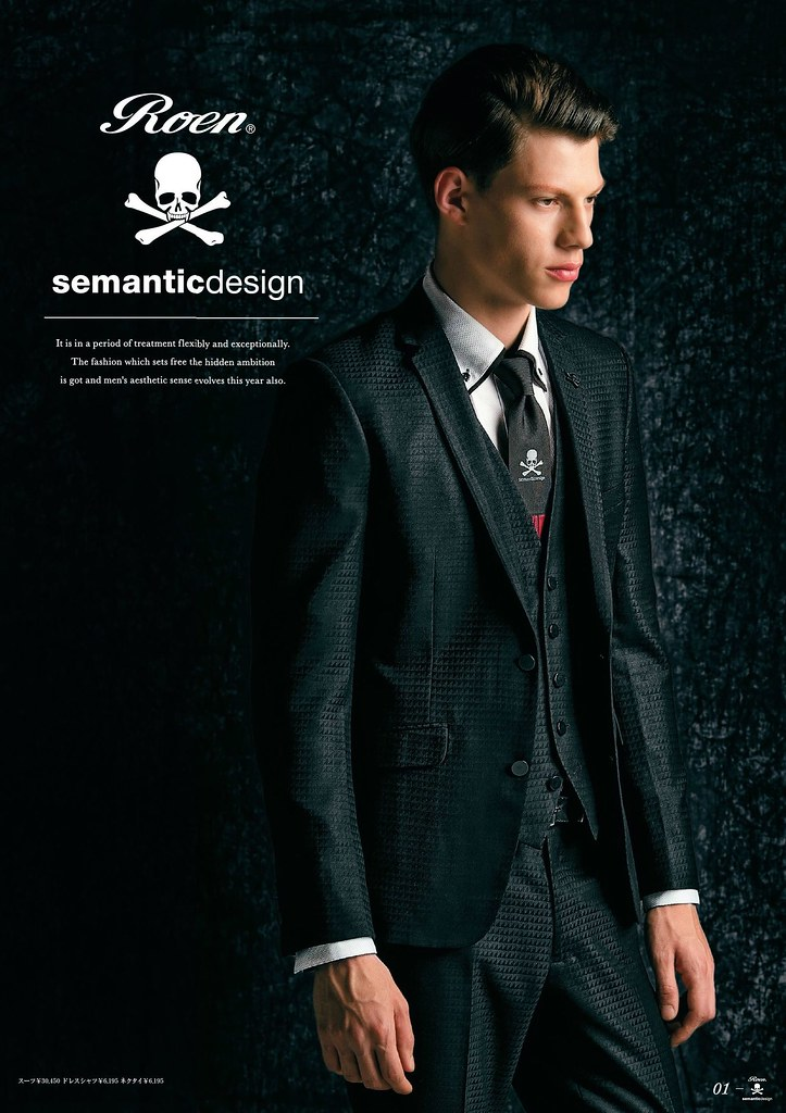 semanticdesign 2013 AUTUMN COLLECTION023_Nemanja Maksic
