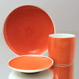 KPM Berlin Trude Petri Urbino Spiraldekor Orange Koralle