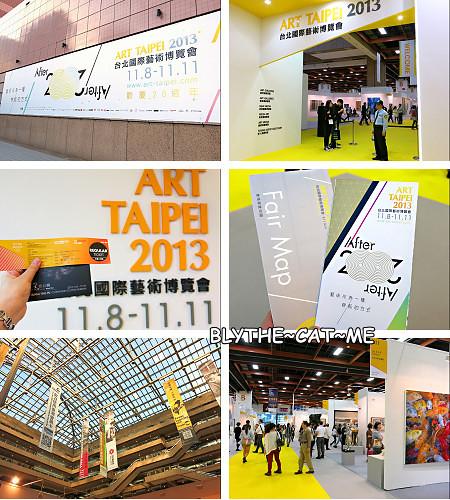 2013台北國際藝博 (1)