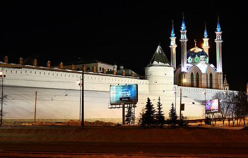 winter snow heritage river sharif frozen frost kul russia muslim islam mosque unesco freeze kol volga kremlin kazan tatar tatarstan qol qolşärif