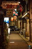 Takayama by night by Chiara Salvadori