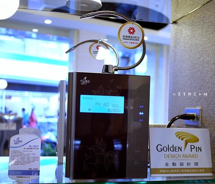 千山淨水 PL-705 桌上型電解離子整水器 - 淨出好水 喝了更安心