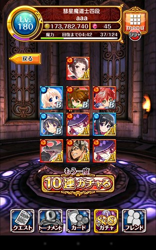2014-01-01 00.15.13