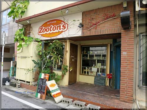 Photo:2013-12-27_ハンバーガーログブック_【沖縄】【県庁前】Zooton's 国際通り裏手にあるハンバーガーのお店でワカモレを頂きました-07 By:logtaka