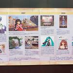 DollsParty30-20131222-DSC_6698