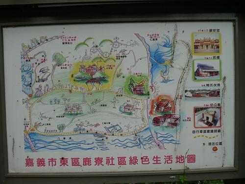 20140209-蘭潭水庫 (53)