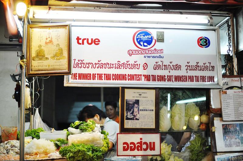 famous pad thai