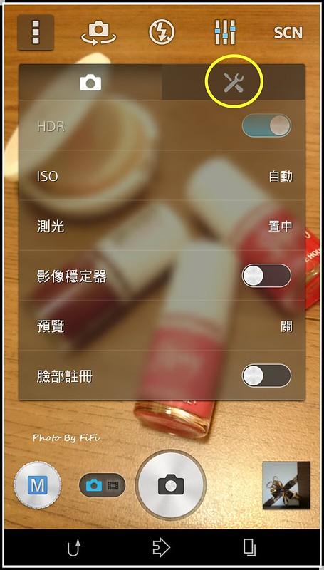 Screenshot_2014-04-08-11-59-35