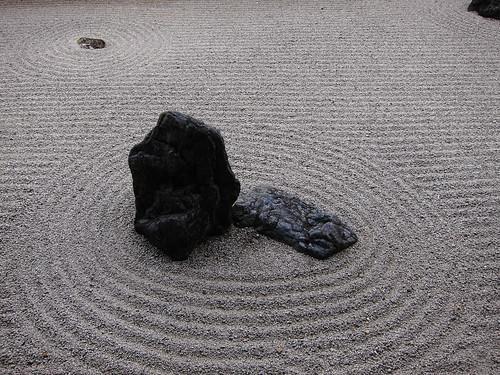 20140413_Kyoto_Hojo-Garden_01