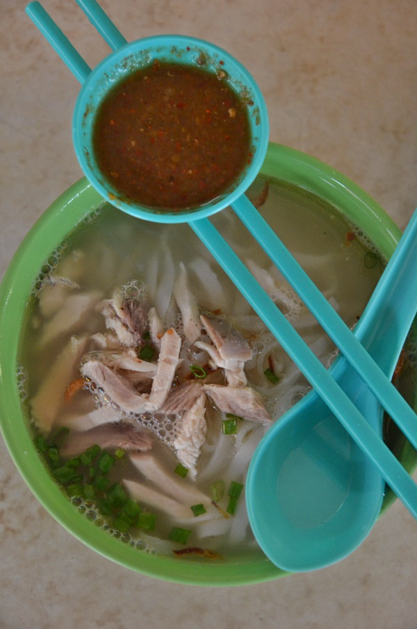 Chicken Kuey Teow Soup