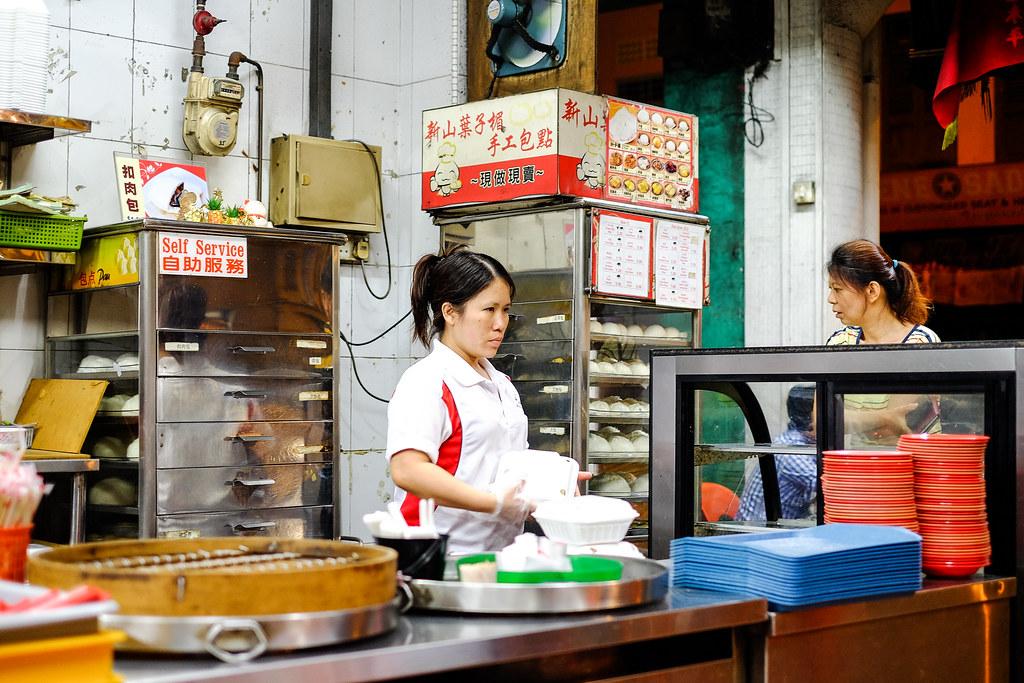Ye Zi Mei Handmade Dim Sum