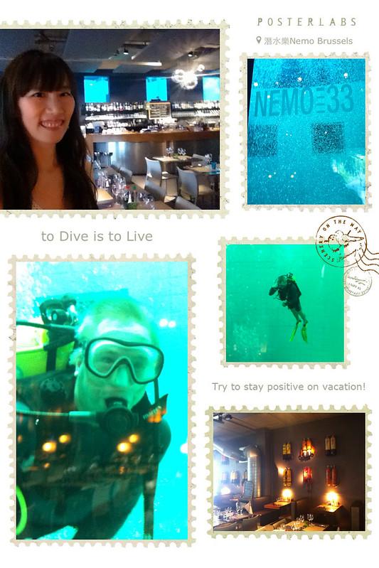 150809_Dive at NEMO 33公尺深的泳池潛水
