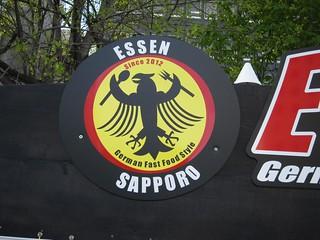 German booth at the Sapporo international food fair