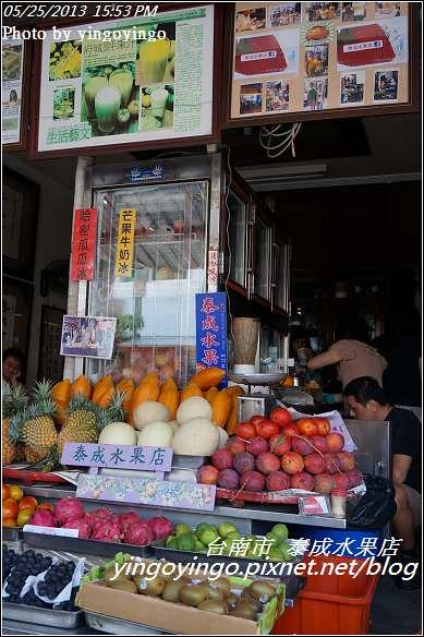 台南市_泰成水果店20130525_DSC03871