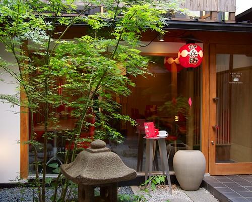 ほそつじいへえ TEA HOUSE - New Open Cafe in Kyoto Gion