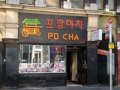 Picture of Po Cha, WC2H 8LH