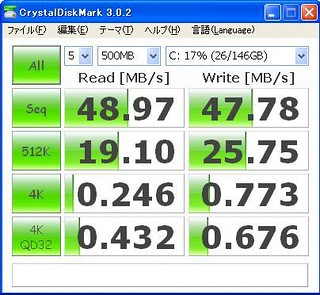 HDD_5_500MB