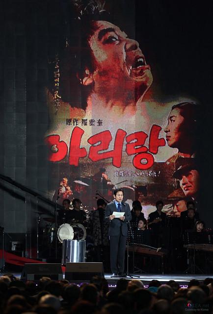 Photo:Korea_President_Park_Arirang_Concert_18 By KOREA.NET - Official page of the Republic of Korea