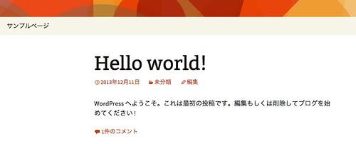 スクリーンショット 2013-12-14 0.27.34