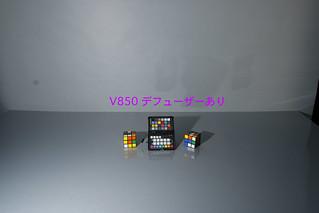 _MG_7765