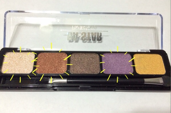 BA Star Spicy Natural Eye Shadow Palette