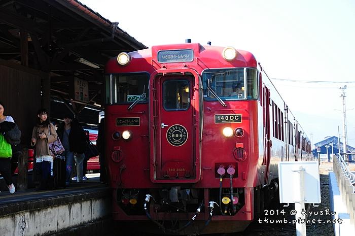 2014九州09.jpg