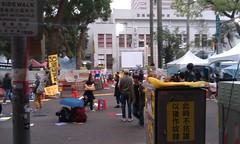 Legislative Yuan Side Entrance