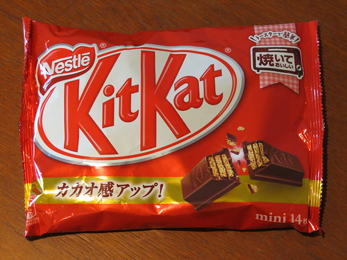 焼きキットカット (Baked Kit Kat) (Japan)