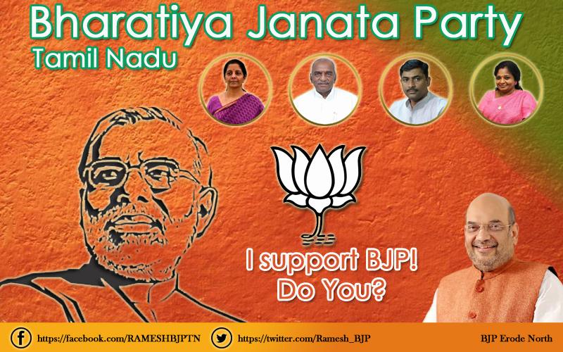 Ramesh BJP Tamil Nadu | Tamil Nadu BJP Ramesh  | Flickr